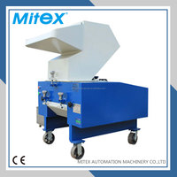 High-performance plastic single crusher/shredder/pulverizer