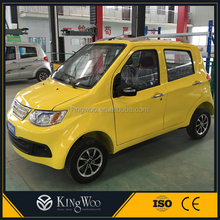 China cheap 4 seater kids electric car for sale