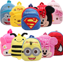 Wholesale Age 1-3 years old, Baby Toddler Kids Child Mini Cartoon Animal Backpack Schoolbag Shoulder Bag