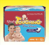 pp tape,leaking guard, PE film disposable baby diaper best quality