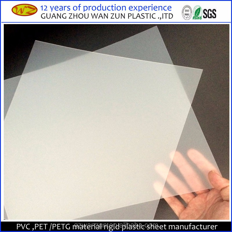 hard clear 4x8 white embossed PVC plastic sheet