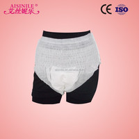 oem disposable happy flute cloth diaper in adult