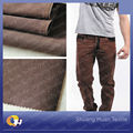 SH-292 Fashion Colored Cotton Spandex Denim Fabric for Garments