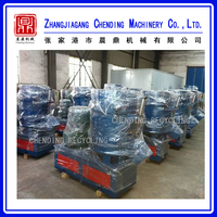 cheap price pp pe film plastic agglomerator