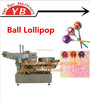High Speed Automatic Ball Lollipop Packing Machine / 0086-13916983251