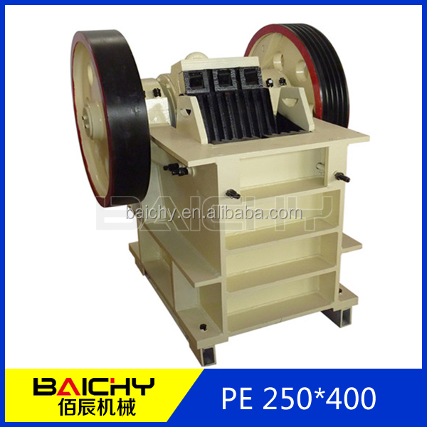 Reliable Performance Best Quality Jaw Crusher for Sale Jaw Crusher Animation