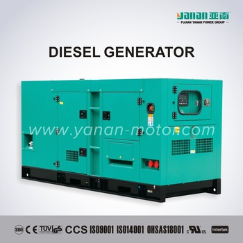 On Sale 200kVA 160kW Soundproof Diesel Generator Set Price