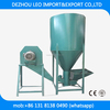poultry feed mill and mixer/feed making machine