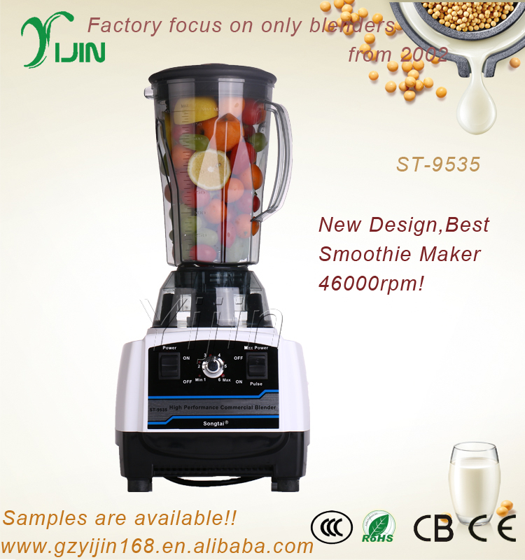 2015 New High Quality Commercial Blender,Manual For Multifunctional Cheap Hotel Kitchen Appliances