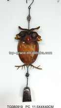 Metal Wind Bells - owl wind chime