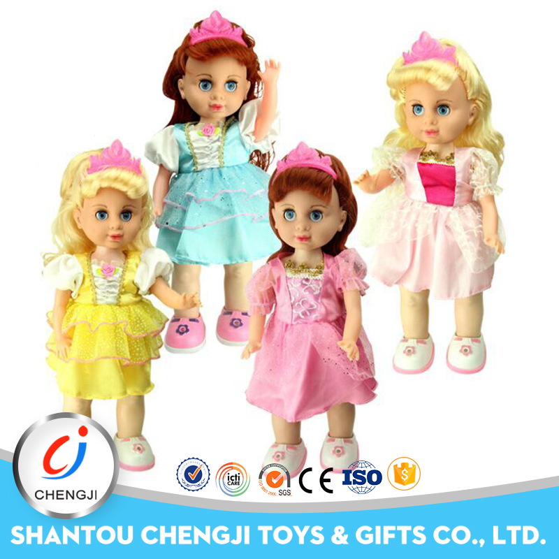 2017 popular new function walking plastic remote control intelligent doll