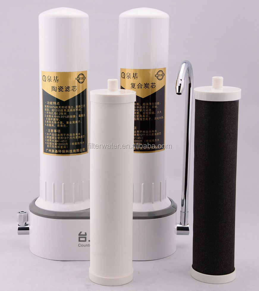 water purifier machine best price 2 stages countertop ikitchen water filter
