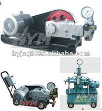 30 years manufacturer, ISO 9001 ,Hydrostatic test pump /hydrostatic pipe pressure testing pump
