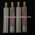 Disposable Bamboo Chopsticks