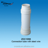 toilet bowl connection tube, WC pan tube,flexible shifting tube