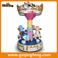 Qingfeng low investment high profit business coin operated games children's house ride
