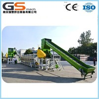 pp pe film recycle plastic washing line
