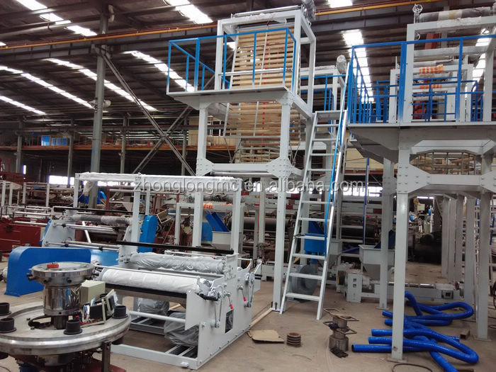 PE plastic film extruding blowing machine