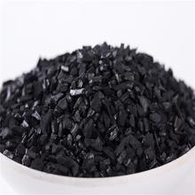 Water Purification Nut Shell Particle Activated Carbon Factory