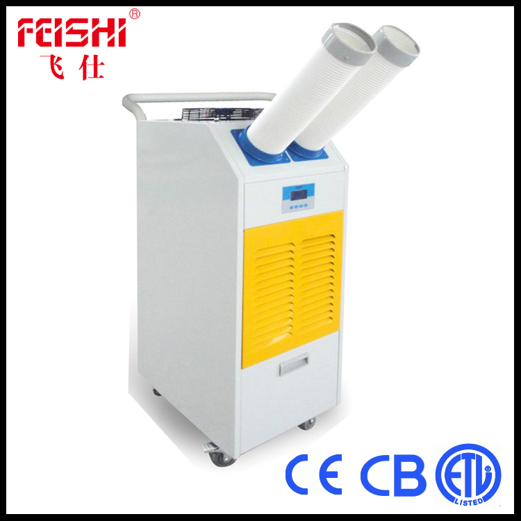 air conditioner for electric panel YDH-4500