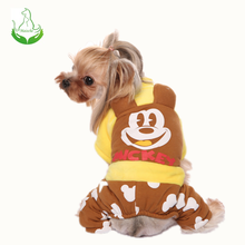 Alibaba china manufacturer dog clothes winter heated dog clothes