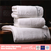 /product-detail/hotel-supply-100-cotton-white-plain-woven-with-embroidery-logo-bath-towel-set-60603691559.html