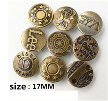 Accept customized 2016 New style17mm Circular metal jeans buttons Trousers button metal buckles bronze clasp