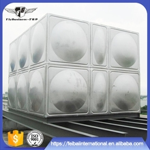 1000l stainless steel ibc tank, SS 304 stainless steel pressed water tank price