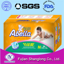 factory of disposable breathable cloth-like backsheet Magic tape disposable baby diaper