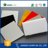 multi-color hdpe flakes material price
