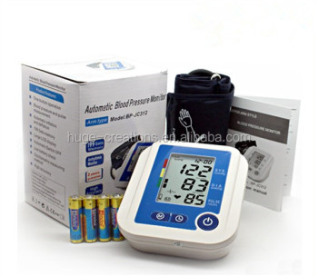 Voice arm type blood pressure monitor lastest model