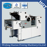 HT56A litho printing machine, offset printing machines made in china for sale