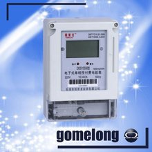 DDSJ single phase electronic prepaid watt power meter