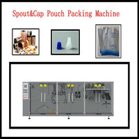 Updated hot-sale vertical form fill seal packing machine
