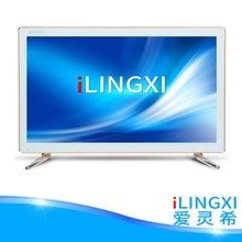15inch 14 inch dc 12v led tv with low consumption for solar sytsem