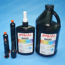 UV Glue for Glass to Metal