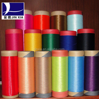 home textile, 100% polyester yarn