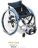 SWFS755LQ-36 manual lightweight Dance wheelchair wheel chair for handicapped