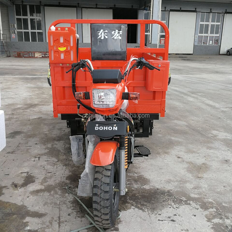 3 wheel motorcycle car/300cc motorcycle 200cc tricycle bike/motor tricycle