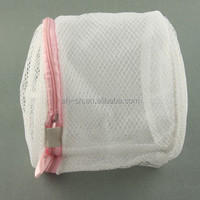 Mesh Washing Bag Laundry Bag