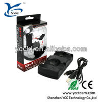 for ps3 and ps3 move controller 2 in 1 charger station