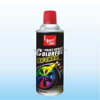 450ml peelable rubber coating spray film for car wheel or car body