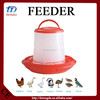PID control chicken feeding equipment Kenya