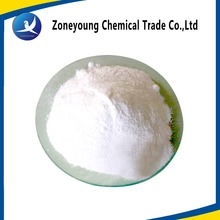 Additives Hydroxypropyl Beta Cyclodextrin For Food, Cake, Beverage etc