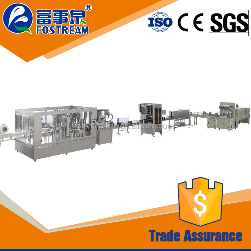 Full Automatic Complete Small Bottled Drinking Mineral Water Production Line