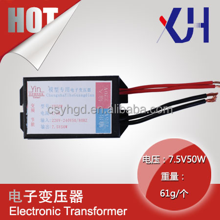 220v 7.5v electronic transformer for halogen lamps