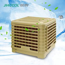Large Outdoor Middle Pressure evaporative air conditioning unit with low voltage