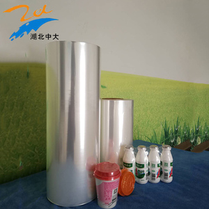 Eco Friendly Best Quality Polyolefin Shrink Film For Fruit