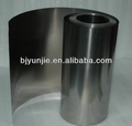 Tungsten foil in coil