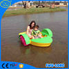 Amusement Park Kids & Adults Aqua Hand kids hand paddle boat with manufacture factory